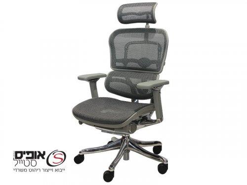 כיסא מנהל  מפואר מג'יק Luxury