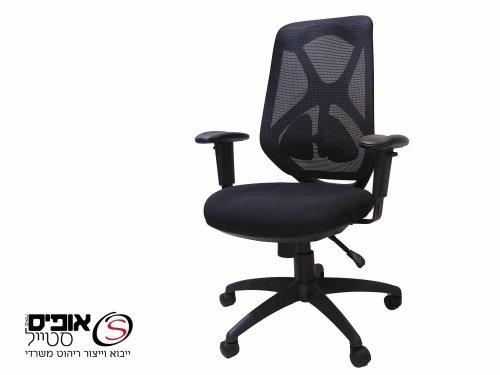 כסא מחשב ארגונומי דגם שבתאי